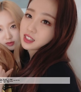 park chaewon, loona and yves