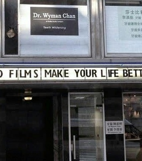 aesthetic, films and life