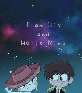 marco, star and galaxy