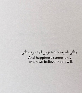 happiness, believe and quote