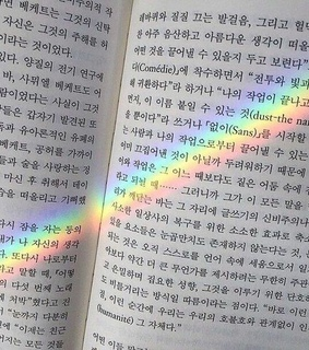 hangul, aesthetic and color
