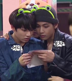 kookv, taehyung and vkook