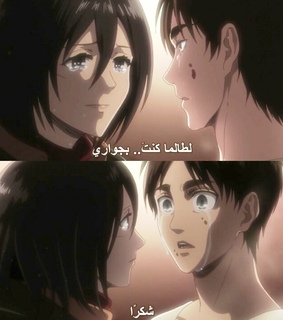 ???????? ????, attack on titan and ????