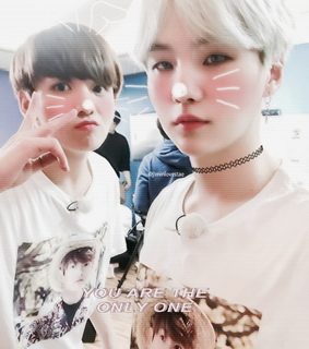 yoonkook, bts soft bot and k-pop