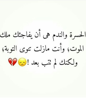 ??????, arabic and ???????