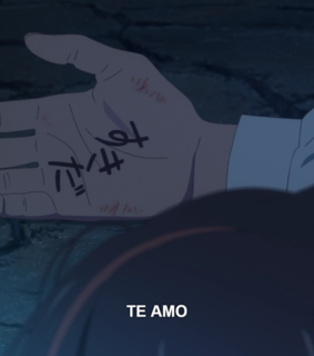 movie, I Love You and your name