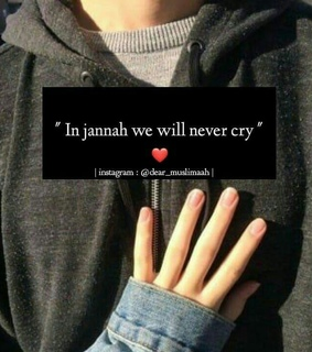prayer, allah and never cry