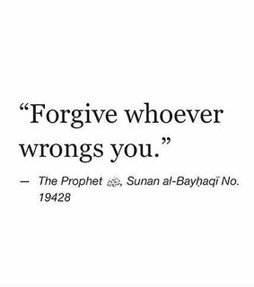 allah, forgiveness and forgive