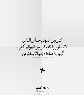 arabian, arabic and arabic quotes