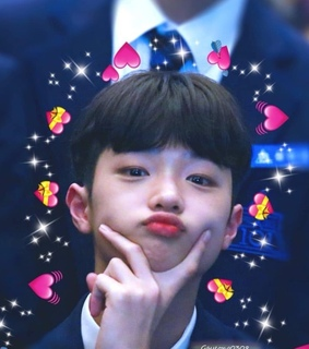son dongpyo, dsp and txt
