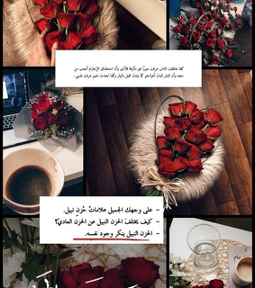 arabic qoutes, arabic words and islamic quotes