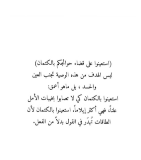 ???????, arabic qoutes and ????????