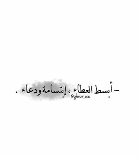 ??????, islamic quotes and ??????