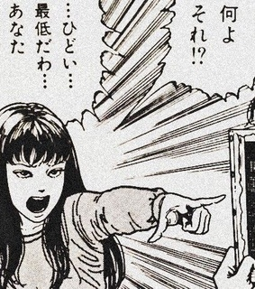 horror manga, manga and tomie