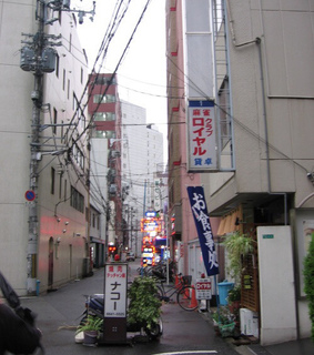 asia, japan and street