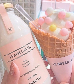 Late, aesthetic and asian