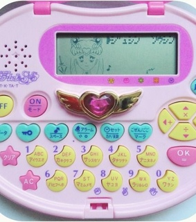 sailor moon, childhood and aesthetic