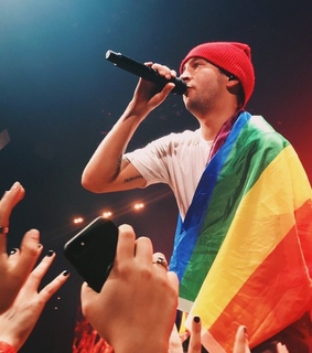 pride, twenty one pilots and pride month