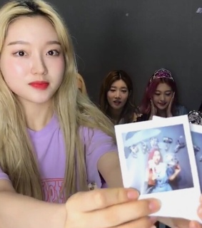 park chaewon, kpop and gowon lq