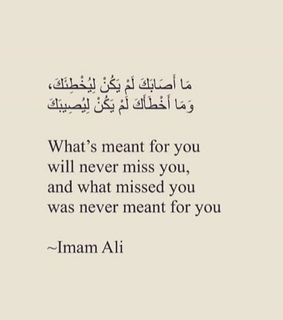 arabic, quote of the day and leave it