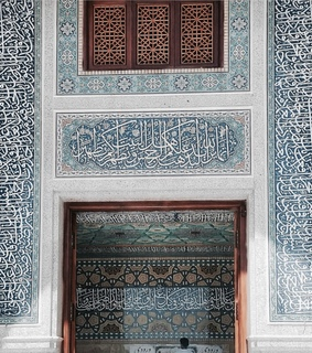 islam, places and art