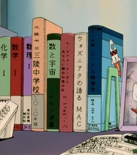 90s, aesthetic and anime