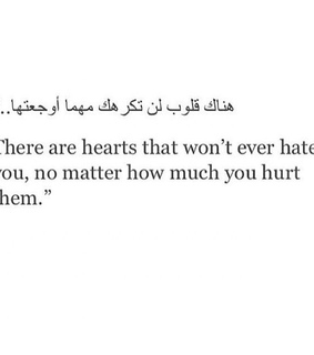 hurt, quotes and alone