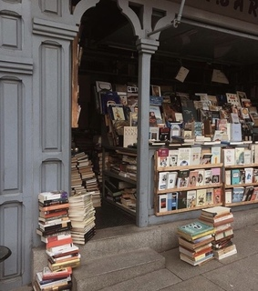 books, reading and shop