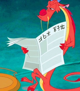 wallpapers, movie and mushu