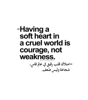 arabic, ??????? and arabic quotes