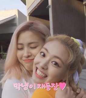 icons, chaeryeong and low quality