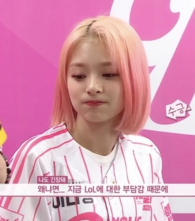 fromis_9, nakyung and cute