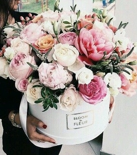 lifestyle, bouquet and peonies