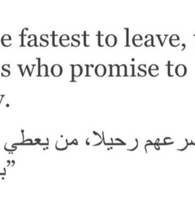 promise, facts and arabic quotes