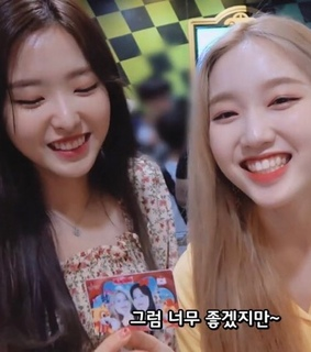 loona, lq gowon and soft