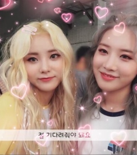 k-pop, jinsoul and aesthetic