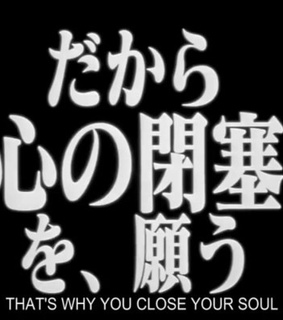 letras japonesas, edits and png