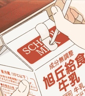 anime food, soft and aesthetic