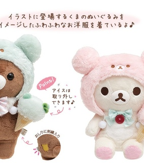 kawaii, rilakkuma and cute