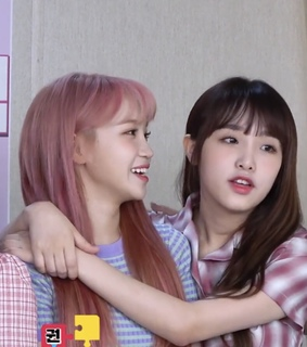 yena, lq chaewon and chaewon