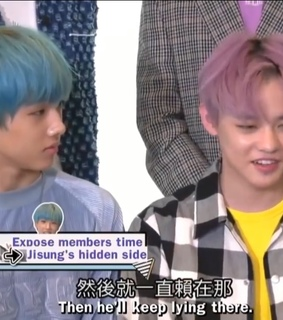zhong chenle, nct dream and park jisung