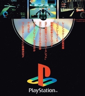 2000s, playstation and vintage