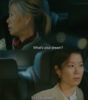 feminist, quoteskorean drama and search www