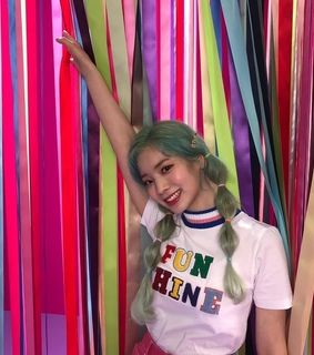 dahyun, twice and colorful