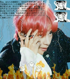 aesthetic, bts and punk