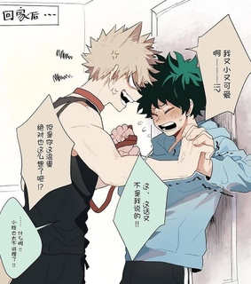 bakugou, boku no hero academia and anime