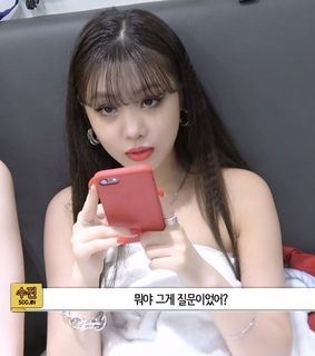 lq, messy and soojin