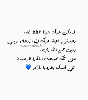 ??????, allah and love