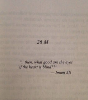 you, good and imam ali