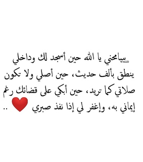???????, arabic and ???????